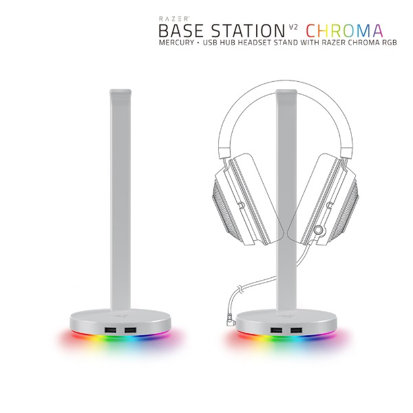 Razer Base Station Chroma V2 Mercury 헤드셋 거치대